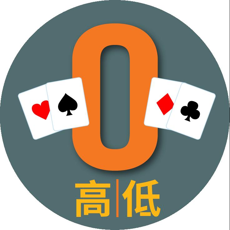 """一个字母O两边各放了两张牌。左边是两张分别有红心和黑桃图案的牌。右边是两张分别有方块和梅花图案的牌。最下方写着""""高/低""""。"""