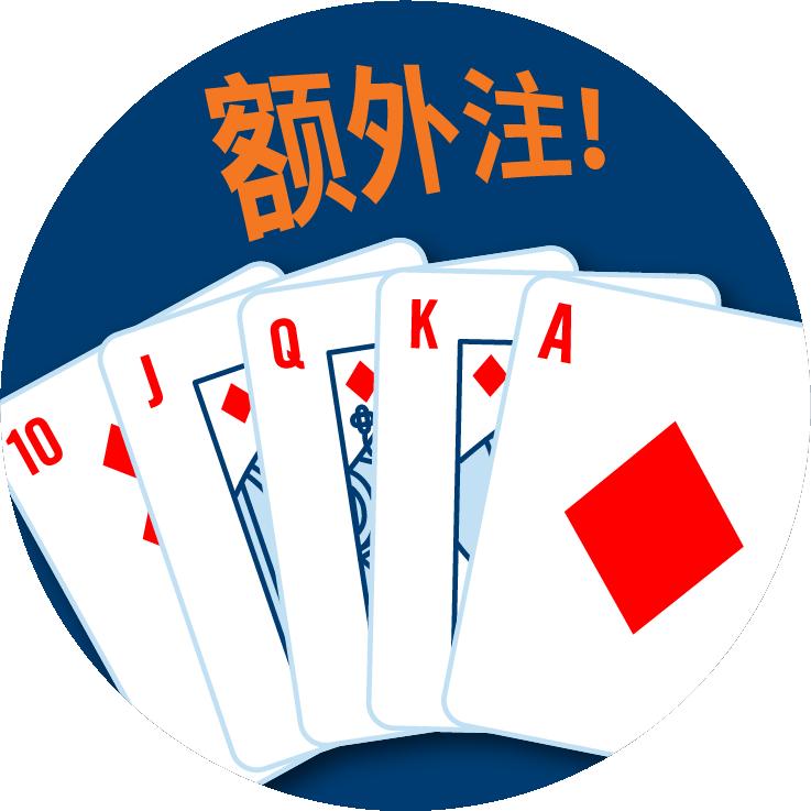 五张牌组成皇家同花顺:分别为方块10,J,Q,K,A。